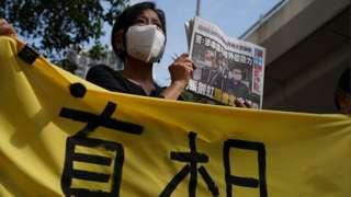 демонстрация в поддержку Apple Daily в Гонконге