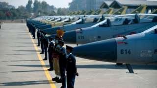 پاکستان ایئر فورس