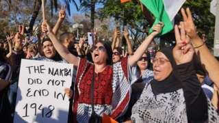 Manifestación de palestinos ciudadanos de Israel.