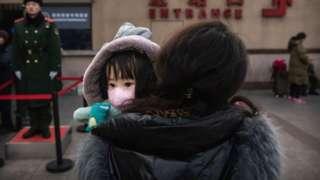 China, bayi