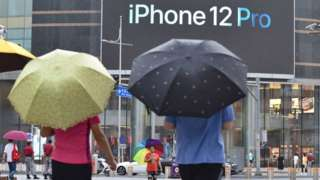 Магазин Apple в Пекине