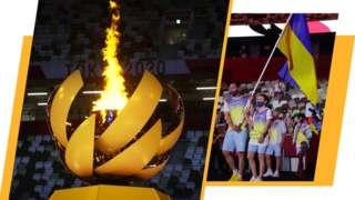Відкриття Олімпійських ігор у Токіо