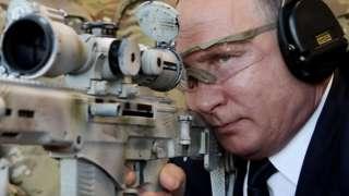 Putin sniper rifle