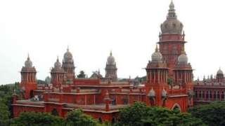 சென்னை உயர் நீதிமன்றம்