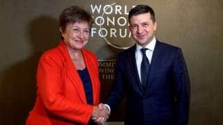 Зеленський та керівник МВФ