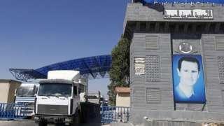 Ürdün-Suriye arasındaki sınır kapısı 29 Eylül'de açıldı