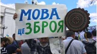 акція біля парламенту
