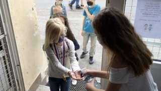 Деца и школа