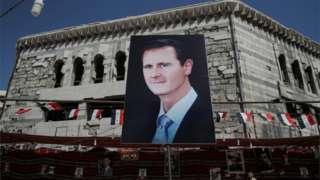 아사드 대통령의 사진