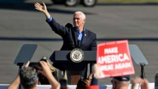 Vice President Mike Pence speaks to a crowd