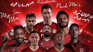 صورة للاعبين من الفريقين، نشرتها صفحات بايرن ميونخ والأهلي المصري على وسائل التواصل الاجتماعي