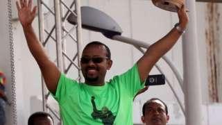 Abiy Ahmed waving