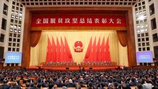 中國周四(2月25日)舉行全國脫貧攻堅總結表彰大會