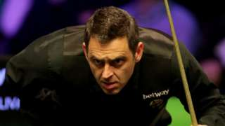 Ronnie O'Sullivan is seeking his seventh UK title