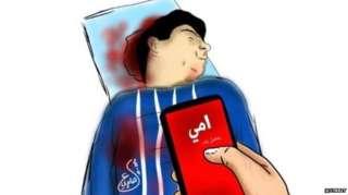 صورة لعبد الله الناصري @1tkrit