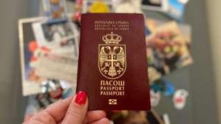 пасош
