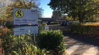 Stoke High School, Ipswich