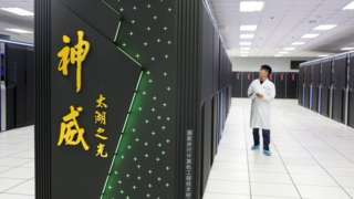 Researcher with Chinese supercomputer