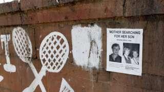 слідчі-волонтери шукають зниклих безвісти