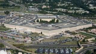 US Pentagon building