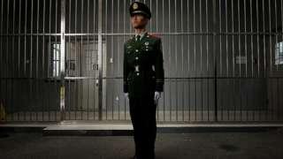 File image of prison in Beijing