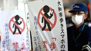 Знак, запрещающий смартфон-зомби