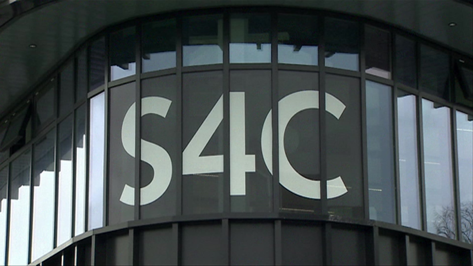 S4C headquarters