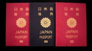 Japonya pasaportları