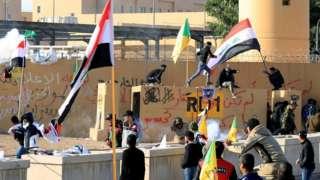 ABD elçiliği önünde protesto, Bağdat