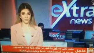 Screen grab of female news presenter announcing Mohammed Morsi's death