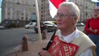 Ніна Багінська