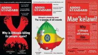 Maxxansawwan barruu Addis Standard keessaa fuula jalqabaa tokko
