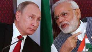 रूस भारत