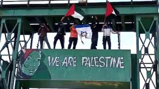 'ہم فلسطین ہیں'