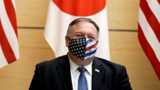 US Secretary of State Mike Pompeo, October 6, Tokyo