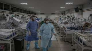 Бразильская больница