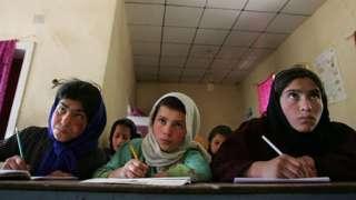 افغان زدکوونکې