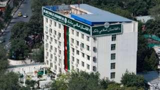 Islamic Bank of Afghanistan's head office in Kabul.
