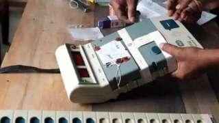 EVM, ईवीएम, इलेक्ट्रॉनिक वोटिंग मशीन