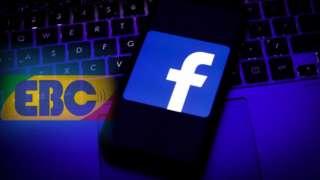 Asxaa Facebook fi EBC