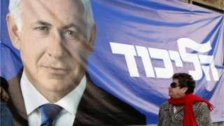Binyamin Netanyahu'nun seçim posteri