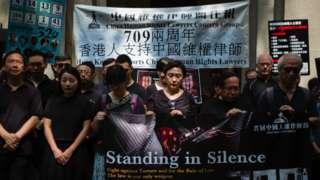 香港中國維權律師關注組成員與支持者在香港終審法院門外默站紀念「709大抓捕」(9/7/2017)