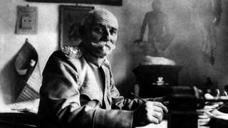 Петар Први Карађорђевић