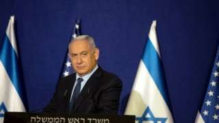 İsrail Başbakani Binyamin Netanyahu