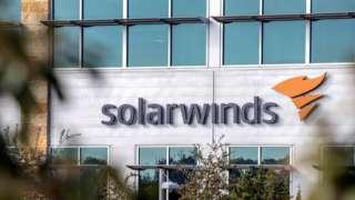 Офис SolarWinds в Техасе