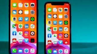 Phone Applications: Wo awọn 'Apps' to le e ṣe akoba fun ẹni to ba ni si ori foonu rẹ
