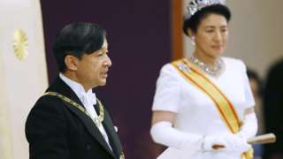 Naruhito and Empress Masako