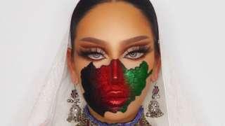 همبستگی نیلاب عادلیار، اینفلوئنسر آرایش و زیبایی افغان مقیم کانادا با زنان داخل افغانستان