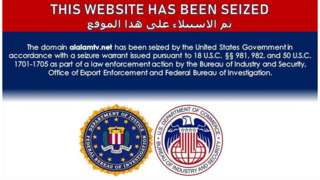 Website screenshot that says the site has been seized