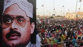 अल्ताफ़ हुसैन की रैली